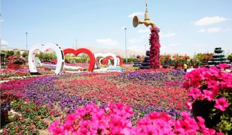 Konya Çiçek Bahçesi