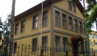 Rize Atatürk Evi