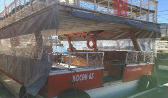 Şanlıurfa Halfeti Tekne Turu Koçak 63 (Ana)