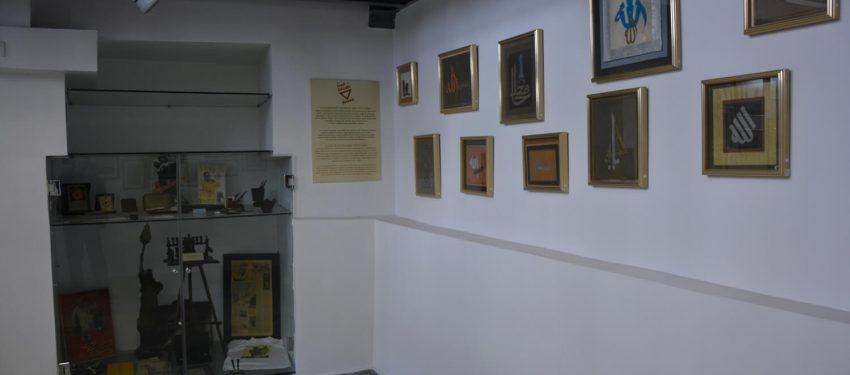 İstanbul Cumhuriyet Müzesi anaresim
