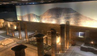 Gaziantep ZeugmaMozaik Müzesi muzedelisi (1)